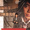 2005.10.08_信-癡癡的等mv首映簽唱會