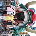 2007.10.10~12_台南+高雄.小吃海洋時尚之旅