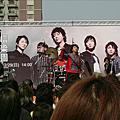 2004.2.29_信樂團in台中衣蝶