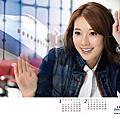 2009志玲姊姊華航月曆