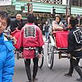 日本跨年行第二天-11