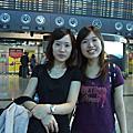 2008/09/25 Taoyuan Airport