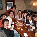 2008/11/05鶴さんの誕生日