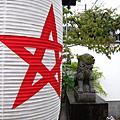 2011京都快步流浪_D3宇治/天滿宮/晴明/御所/先斗町