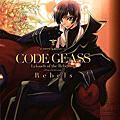 コードギアス 反逆のルルーシュ Code Geass 反叛的魯魯修