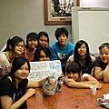 20100724龍雲簽名會@明日