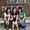 zoo taipng