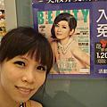 《2012 BEAUTY 美人大賞》通路試用大會
