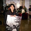 2006.12.16-陳昇敦南誠品簽票會