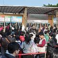 台北國際花博
