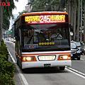 台北客運  245路公車更換車輛