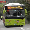 2014陽明山花季 公車篇