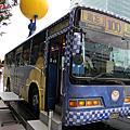 幾米月亮公車精選特輯