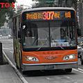 大有巴士2007年三菱款車輛介紹