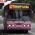 欣欣客運  253系列路線