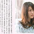 福田麻由子 桜、ふたたびの加奈子