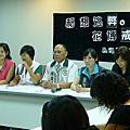 20100908民進黨台北市議會黨團抗議花博戒嚴