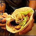 【台中西區】昨日花卷跨界好食
