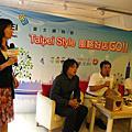 2009-09- 台北購物節風格好店記者會