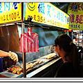 2012-09-08[食記]樂麵屋 環球板橋店、輔大花園夜市