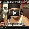 2012-10-06[食記]新莊老店 閹豬切仔麵
