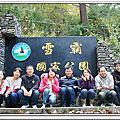 2012-11-15[旅遊]賞秋楓與銀杏@武陵農場