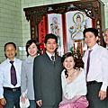 20070106訂婚儀式
