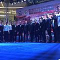 2015 年 WBC 世界拳擊理事會第 53 屆全球年會