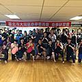 Mopeenah 2017 年 5 月國際泰拳研習會