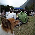 2009寶島漫遊