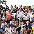 2011-1022~23南投日月潭 第四屆 中國海專 台北海院 康輔社 校友之旅-2