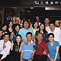 2011-1103 海專校友 基隆樂天燒肉