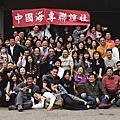 2011-1126海專校友北區辣中間聚會