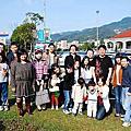 2008-1213~14 花蓮 第一屆 中國海專 台北海院 康輔社 校友之旅