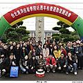 2012-0324 台北海洋技術學院校慶聚會