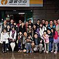 2012-1117~18台中谷關 第五屆 中國海專 台北海院 康輔社 校友之旅
