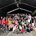 2013-0518~19 雲林 華山 第六屆 中國海專 台北海院 康輔社 校友之旅
