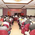2013-1029  後備軍人 第三次組長會議