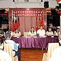 2014-0727  後備軍人 第二次組長會議
