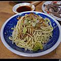 竹北 新大同飲食店