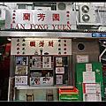 2011 Hong Kong trip