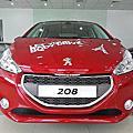 Peugeot 208賞車
