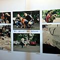 2011/10/30 你在哪裡wherer u體驗攝影展