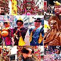 【關公遶境】桃園大溪.2013大溪文藝季(關聖帝君聖誕廟會)