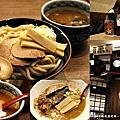 【阪急拉麵美食】台北信義.三田製麵所(美味Q彈的的三田流沾麵)