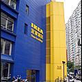 i_[桃園]IKEA超低價早餐