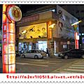 m_[台北]寧夏夜市 鴻記蔥餅捲+大昌沙拉船+古早味豆花