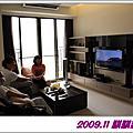 z009_2009.11 騏騏新家