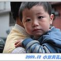 z012_2009.12 小寶貝孔謙