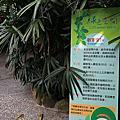 2014 台南虎頭山「綠色空間」 20140427